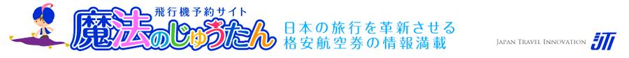 羽田一太のつぶやき